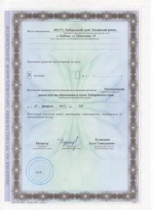 документы 004