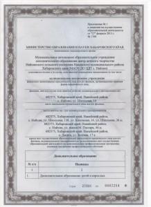 документы 005
