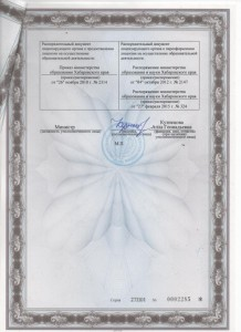 документы 006